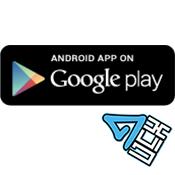 GoogleVex